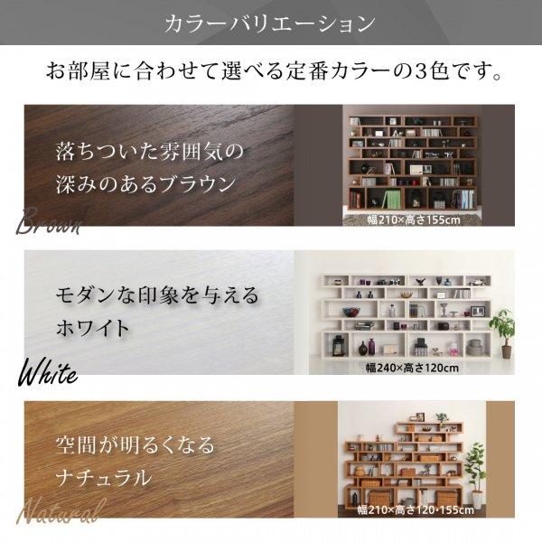 デザインディスプレイシェルフ ワイド Urban line【アーバンライン】ストレートタイプ 幅180 高さ120 の商品写真その6