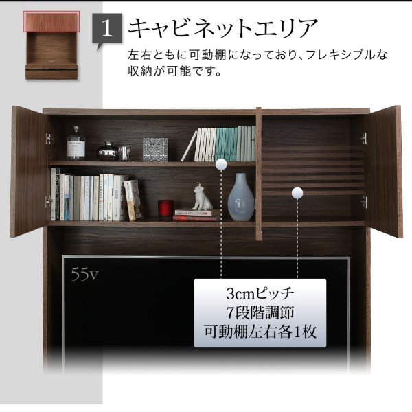 <img class='new_mark_img1' src='https://img.shop-pro.jp/img/new/icons12.gif' style='border:none;display:inline;margin:0px;padding:0px;width:auto;' />ハイタイプテレビボードシリーズ Glass line【グラスライン】テレビボードW140 送料無料(沖縄・離島除く)【代引不可】の商品写真その1