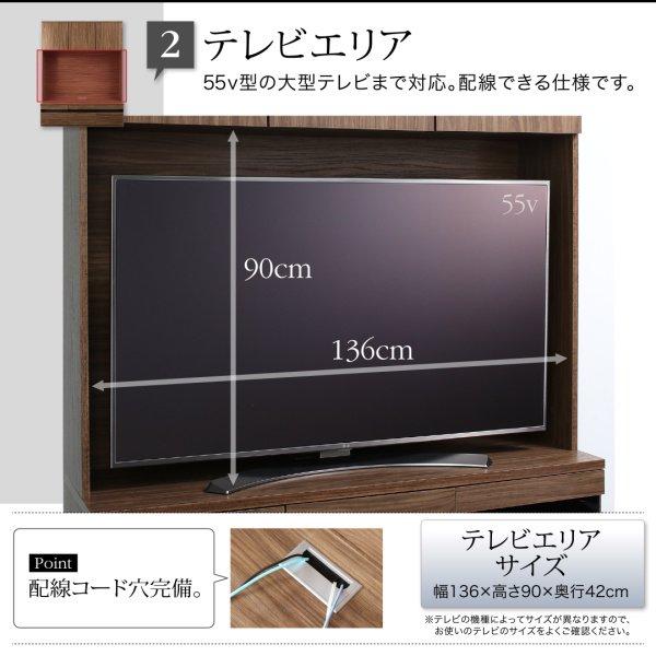 <img class='new_mark_img1' src='https://img.shop-pro.jp/img/new/icons12.gif' style='border:none;display:inline;margin:0px;padding:0px;width:auto;' />ハイタイプテレビボードシリーズ Glass line【グラスライン】テレビボードW140 送料無料(沖縄・離島除く)【代引不可】 の商品写真その2