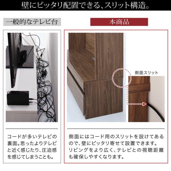 <img class='new_mark_img1' src='https://img.shop-pro.jp/img/new/icons12.gif' style='border:none;display:inline;margin:0px;padding:0px;width:auto;' />ハイタイプテレビボードシリーズ Glass line【グラスライン】テレビボードW140 送料無料(沖縄・離島除く)【代引不可】 の商品写真その5