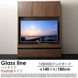 ハイタイプテレビボードシリーズの商品写真