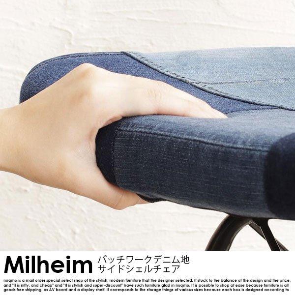 パッチワーク柄デニム地サイドシェルチェア Milheim【ミルハイム】1脚 の商品写真その4