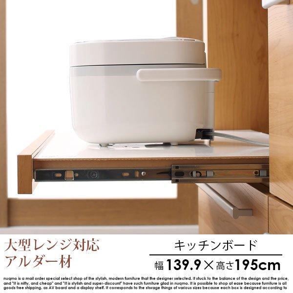 日本製完成品 大型レンジ対応 アルダー無垢材使用 ワイドキッチンボード の商品写真その5
