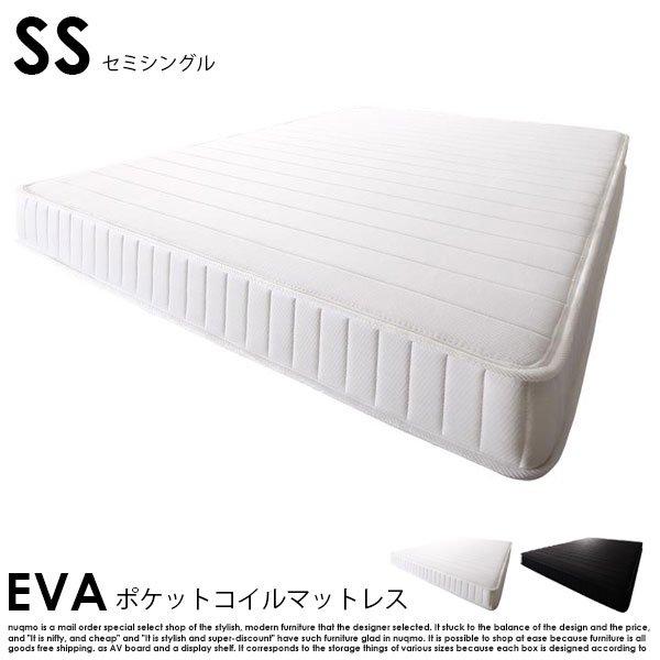 圧縮ロールパッケージ仕様のポケットコイルマットレス EVA【エヴァ】セミシングルの商品写真その1