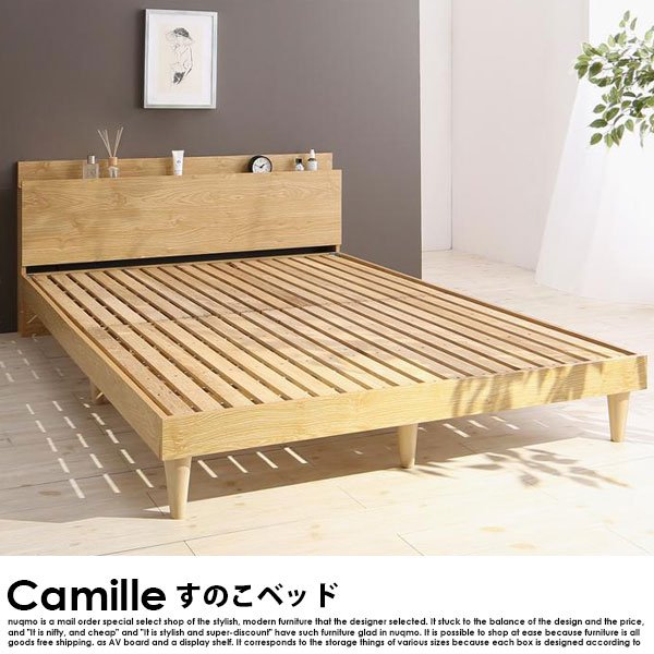 デザインすのこベッド Camille【カミーユ】スタンダードポケットコイルマットレス付 セミダブル の商品写真その2