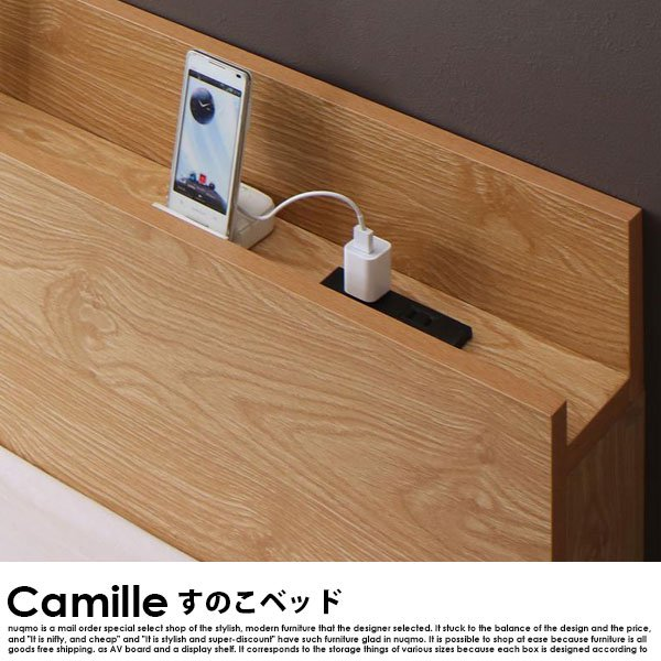デザインすのこベッド Camille【カミーユ】スタンダードポケットコイルマットレス付 セミダブル の商品写真その3