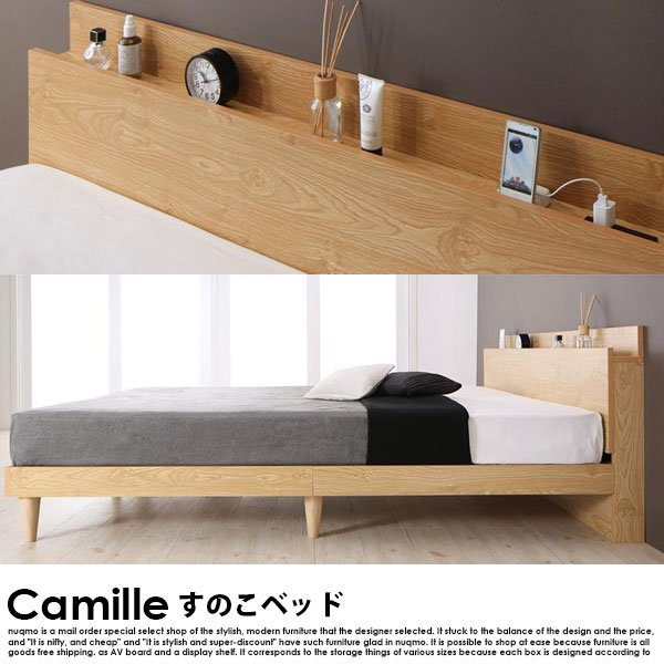デザインすのこベッド Camille【カミーユ】プレミアムボンネルコイルマットレス付 シングル の商品写真その4