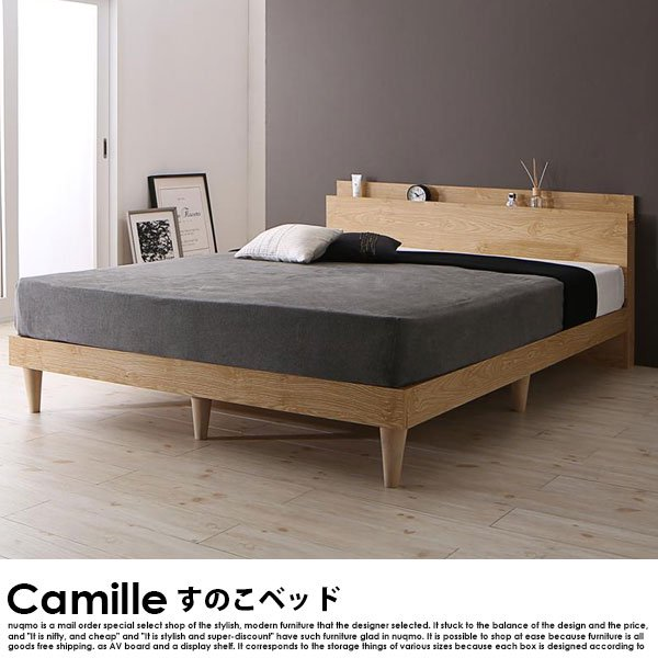 デザインすのこベッド Camille【カミーユ】プレミアムボンネルコイルマットレス付 ダブルの商品写真その1