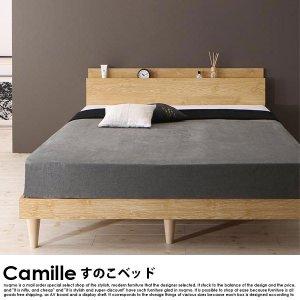 デザインすのこベッド Camille【カミーユ】プレミアムポケットコイルマットレス付 ダブル