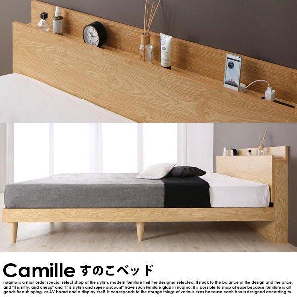 デザインすのこベッド Camille【カミーユ】国産カバーポケットコイルマットレス付 セミダブル の商品写真その4