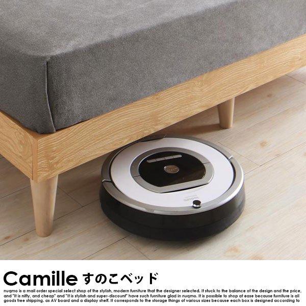 デザインすのこベッド Camille【カミーユ】国産カバーポケットコイルマットレス付 セミダブル の商品写真その5