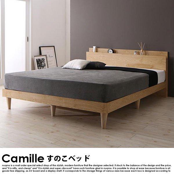 デザインすのこベッド Camille【カミーユ】国産カバーポケットコイルマットレス付 ダブルの商品写真その1