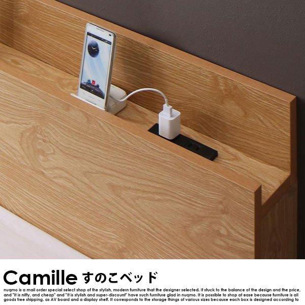 デザインすのこベッド Camille【カミーユ】国産カバーポケットコイルマットレス付 ダブル の商品写真その3