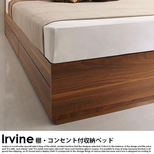 棚・コンセント付き収納ベッド Irvine【アーヴァイン】フレームのみ シングル の商品写真その3