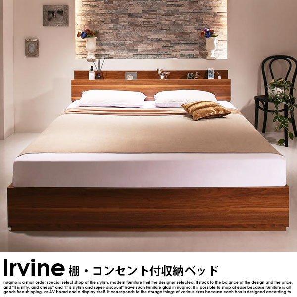 棚・コンセント付き収納ベッド Irvine【アーヴァイン】フレームのみ ダブルの商品写真その1