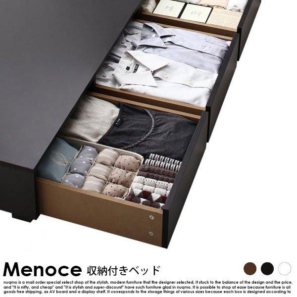 収納ベッド Menoce【メノーチェ】引き出し4杯 スタンダードポケットコイルマットレス付 シングル の商品写真その5