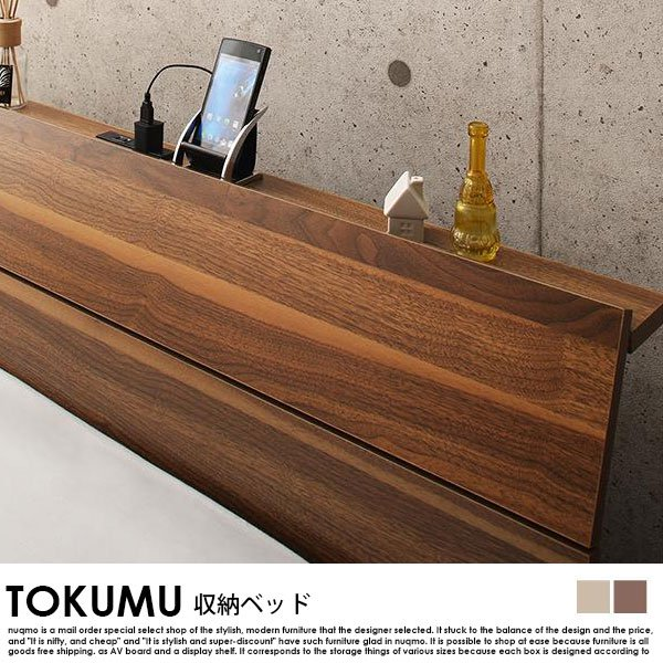 収納ベッド TOKUMU【トクム】引き出しなし プレミアムボンネルコイルマットレス付 セミダブル の商品写真その5