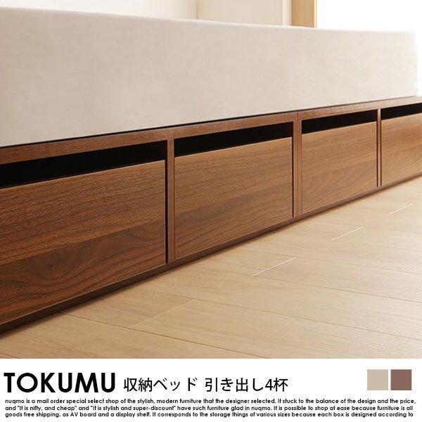 収納ベッド TOKUMU【トクム】引き出し4杯 プレミアムボンネルコイルマットレス付 セミダブル の商品写真その5