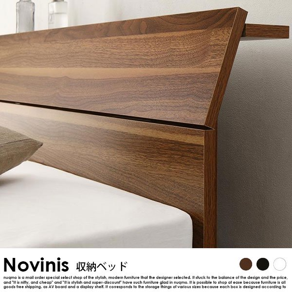 収納ベッド Novinis【ノビニス】引き出し4杯 スタンダードポケットコイルマットレス付 シングル の商品写真その5