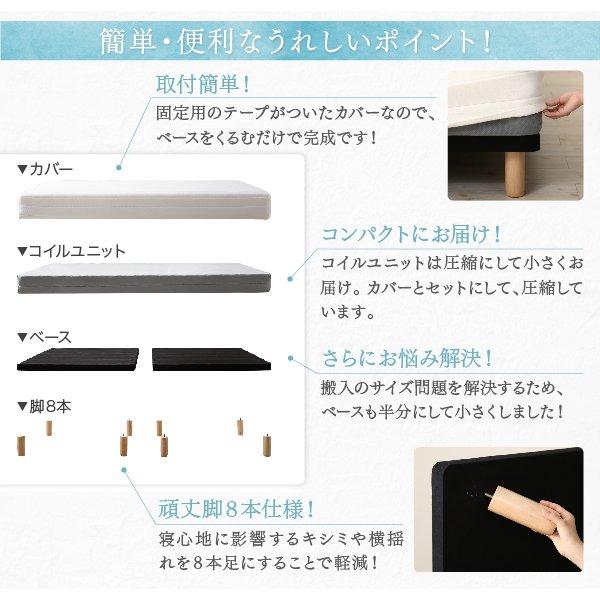 ベーシック脚付きマットレスベッド ボンネルコイルマットレス セミシングル 脚22cmの商品写真その1