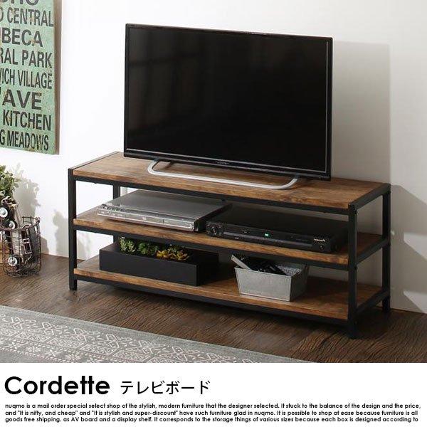 ヴィンテージ調リビング収納シリーズ Cordette【コルデット】テレビボードの商品写真大