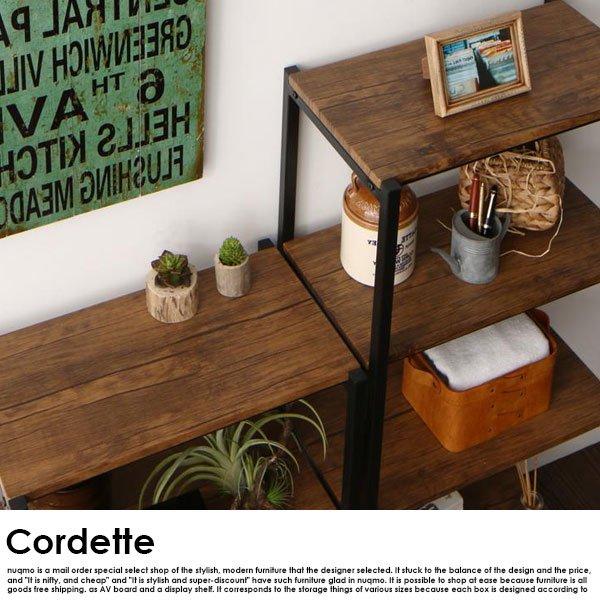 ヴィンテージ調リビング収納シリーズ Cordette【コルデット】棚・シェルフ 高さ108の商品写真その1