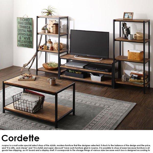 ヴィンテージ調リビング収納シリーズ Cordette【コルデット】棚・シェルフ 高さ108 の商品写真その3