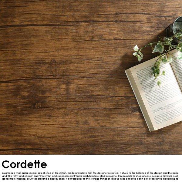 ヴィンテージ調リビング収納シリーズ Cordette【コルデット】棚・シェルフ 高さ108 の商品写真その4