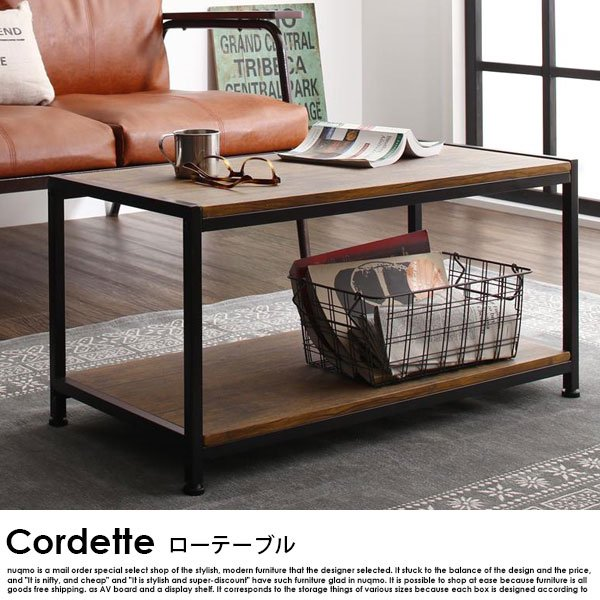 ヴィンテージ調リビング収納シリーズ Cordette【コルデット】ローテーブル 80cmの商品写真大