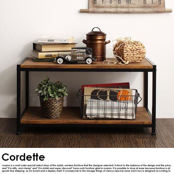 ヴィンテージ調リビング収納シリーズ Cordette【コルデット】ローテーブル 80cmの商品写真その1