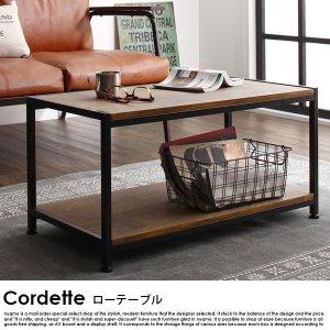 ヴィンテージ調リビング収納シリーズ Cordette【コルデット】ローテーブル 80cm