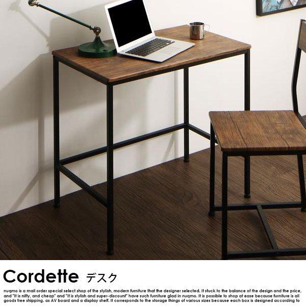 ヴィンテージ調リビング収納シリーズ Cordette【コルデット】パソコンデスク 80cmの商品写真大