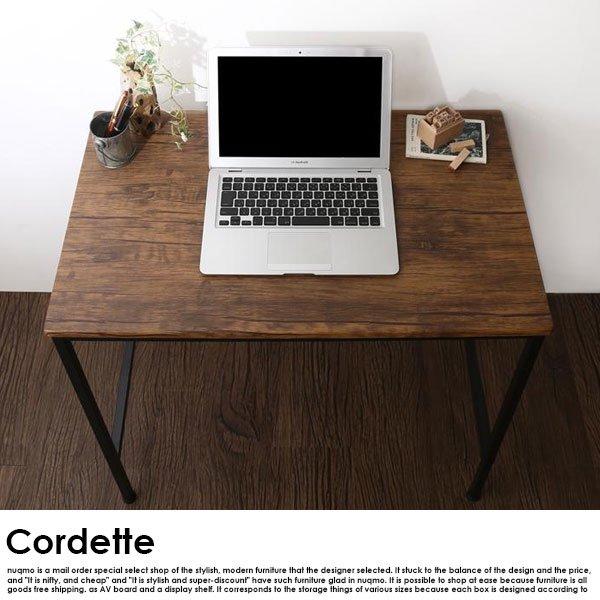 ヴィンテージ調リビング収納シリーズ Cordette【コルデット】パソコンデスク 80cmの商品写真その1