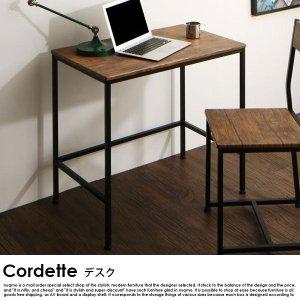 ヴィンテージ調リビング収納シリーズ Cordette【コルデット】パソコンデスク 80cm