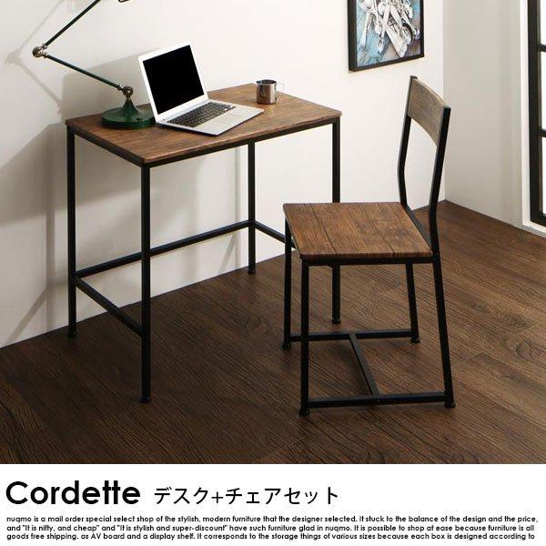 ヴィンテージ調リビング収納シリーズ Cordette【コルデット】パソコンデスク 2点セット(パソコンデスク+チェア) 80cmの商品写真大
