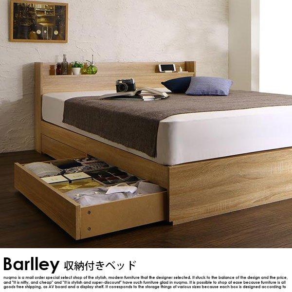 古木風収納ベッド Barlley【バーレイ】フレームのみ シングル の商品写真その2