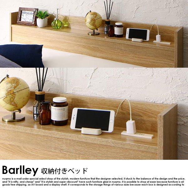 古木風収納ベッド Barlley【バーレイ】スタンダードボンネルコイルマットレス付 セミダブル の商品写真その3