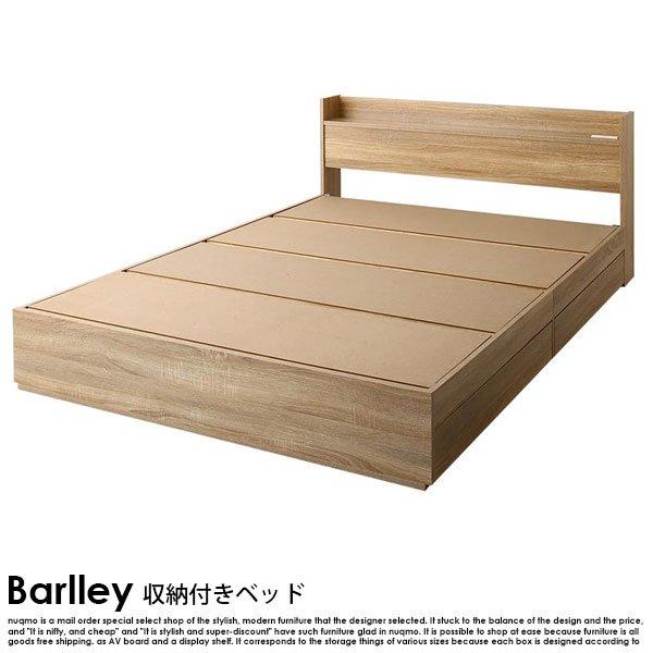 古木風収納ベッド Barlley【バーレイ】プレミアムボンネルコイルマットレス付 ダブルの商品写真その1