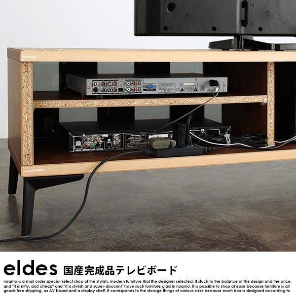 国産完成品 木目調モダンデザインテレビボード eldes【エルデス】 の商品写真その3