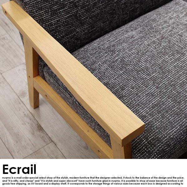 北欧デザイン木肘ソファダイニング Ecrail【エクレール】3点セット(テーブル+2Pソファ2脚)W150の商品写真その1