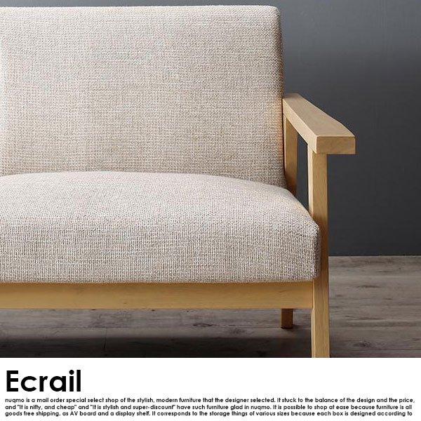 北欧デザイン木肘ソファダイニング Ecrail【エクレール】3点セット(テーブル+2Pソファ2脚)W150 の商品写真その3