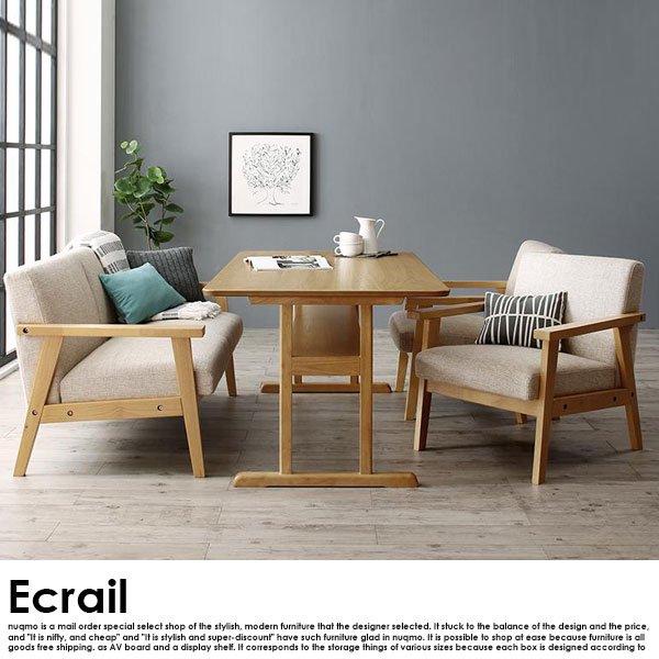 北欧デザイン木肘ソファダイニング Ecrail【エクレール】4点セット(テーブル+2Pソファ1脚+1Pソファ2脚)W150の商品写真その1