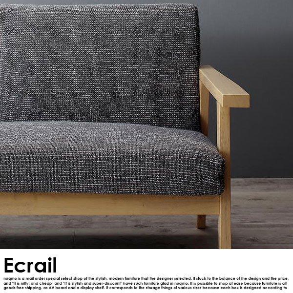 北欧デザイン木肘ソファダイニング Ecrail【エクレール】4点セット(テーブル+2Pソファ1脚+1Pソファ2脚)W150 の商品写真その3