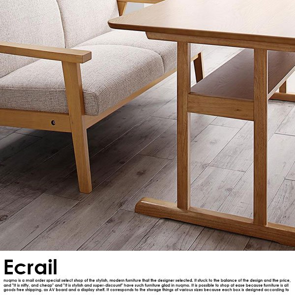 北欧デザイン木肘ソファダイニング Ecrail【エクレール】 テーブル(W120) 【沖縄・離島も送料無料】 の商品写真その2