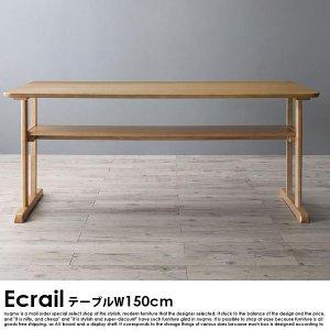 北欧デザイン木肘ソファダイニンの商品写真