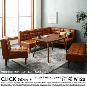 高さが調節できる、こたつソファの商品写真