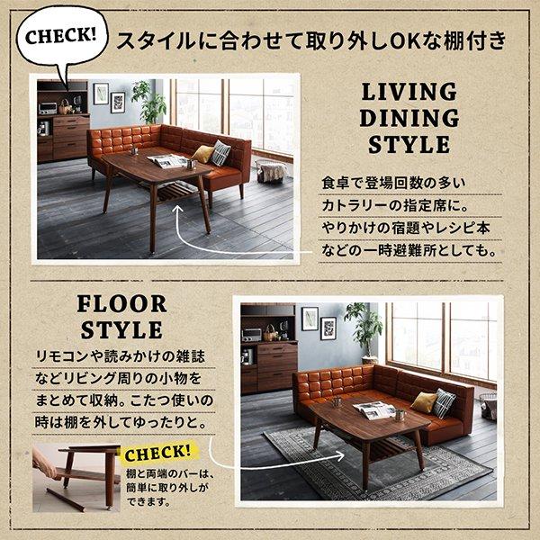 こたつテーブル CLICK【クリック】 (W120)【沖縄・離島も送料無料】 の商品写真その2