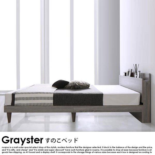 デザインすのこベッド Grayster【グレイスター】プレミアムポケットコイルマットレス付 シングル の商品写真その2