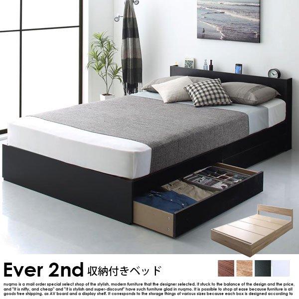 収納ベッド Ever 2nd【エヴァーセカンド】プレミアムボンネルコイルマットレス付 ダブル の商品写真その2