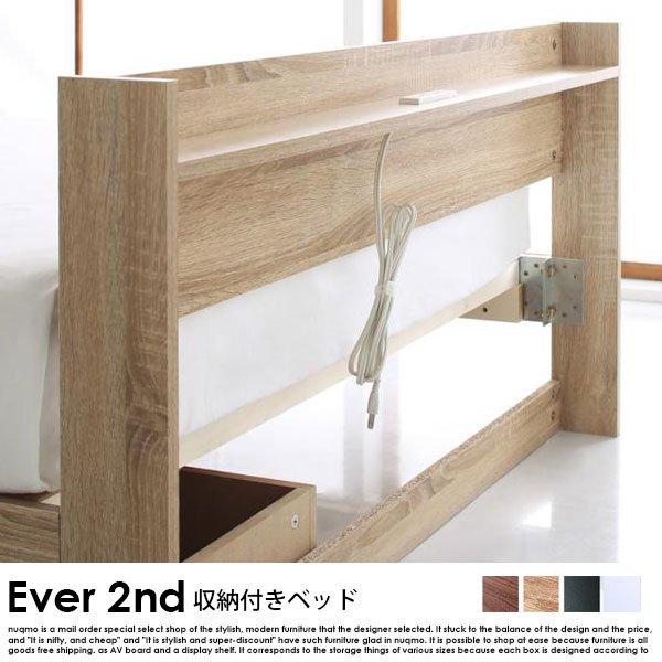 収納ベッド Ever 2nd【エヴァーセカンド】プレミアムボンネルコイルマットレス付 ダブル の商品写真その5